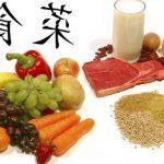 Японская диета. Что это такое?