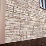 Про  фасадные панели в Алматы от компании topdom.kz