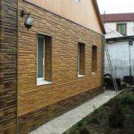 Где можно выбрать наружные стеновые панели для дома?