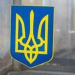 Где увидеть свежие новости Тернопольщины и Украины?