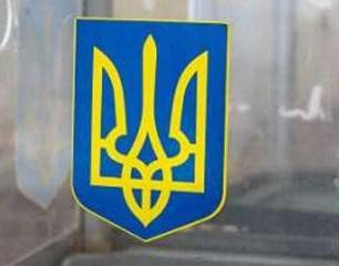 свежие новости Тернопольщины